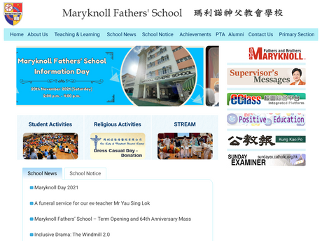Website Screenshot of Maryknoll Fathers' School