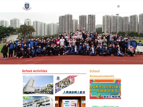 Website Screenshot of Ma On Shan Tsung Tsin Secondary School