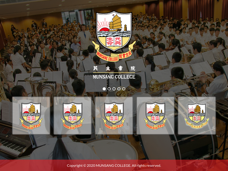 Website Screenshot of Munsang College