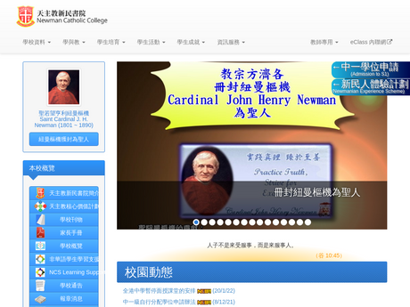 Website Screenshot of Newman Catholic College