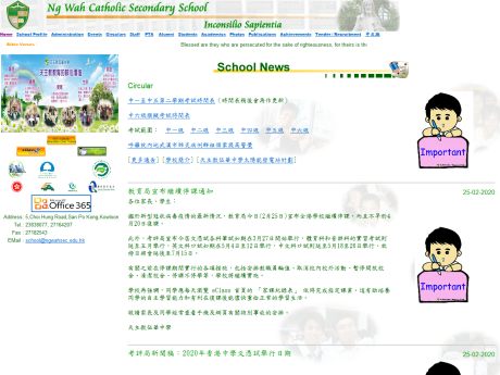 Website Screenshot of Ng Wah Catholic Secondary School