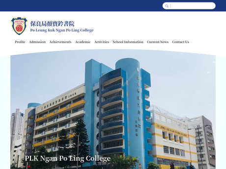 Website Screenshot of PLK Ngan Po Ling College