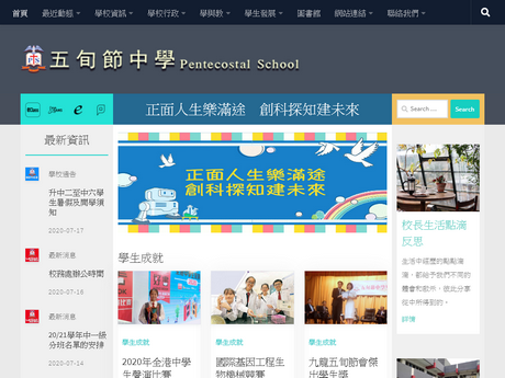 Website Screenshot of Pentecostal School