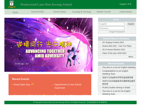 Website Screenshot of Pentecostal Lam Hon Kwong School