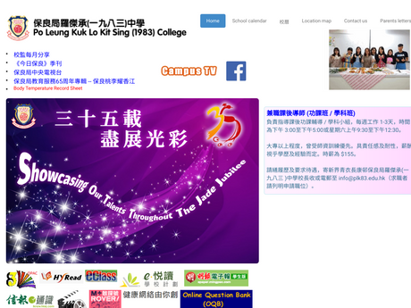 Website Screenshot of PLK Lo Kit Sing (1983) College