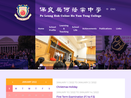 Website Screenshot of PLK Celine Ho Yam Tong College