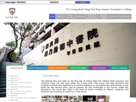 Website Screenshot of PLK Tong Nai Kan Junior Secondary  College