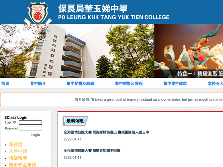 Website Screenshot of PLK Tang Yuk Tien College