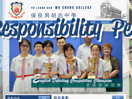 Website Screenshot of PLK Wu Chung College