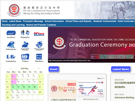 Website Screenshot of Po On Commercial Association Wong Siu Ching Secondary School