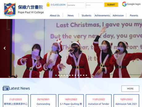 Website Screenshot of Pope Paul VI College