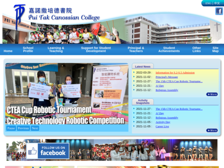 Website Screenshot of Pui Tak Canossian College