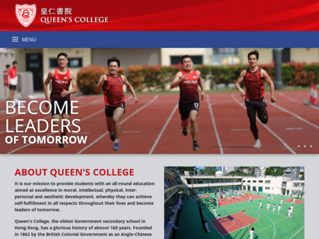 Website Screenshot of Queen's College