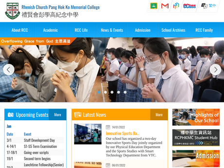 Website Screenshot of Rhenish Church Pang Hok-Ko Memorial College