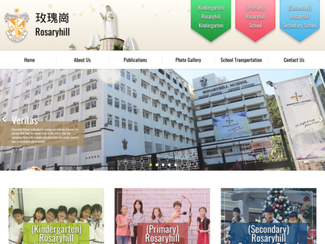 Website Screenshot of Rosaryhill School