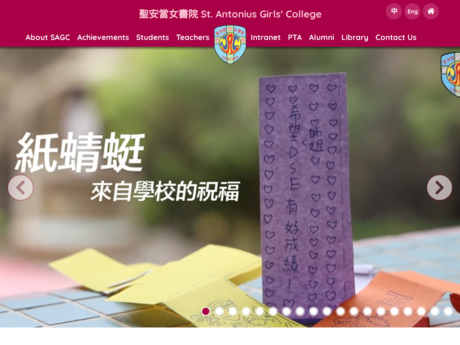 Website Screenshot of St Antonius Girls' College