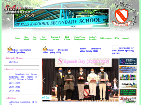 Website Screenshot of Sir Ellis Kadoorie Secondary School (West Kowloon)