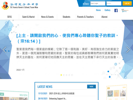 Website Screenshot of St. Francis Xavier's School Tsuen Wan
