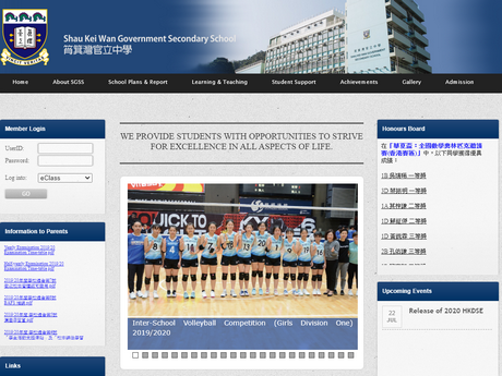 Website Screenshot of Shau Kei Wan Government Secondary School