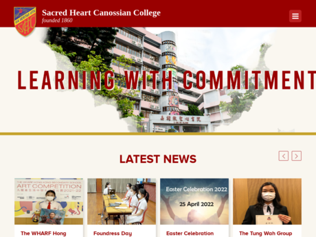Website Screenshot of Sacred Heart Canossian College