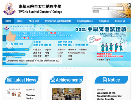 Website Screenshot of TWGHs Sun Hoi Directors' College