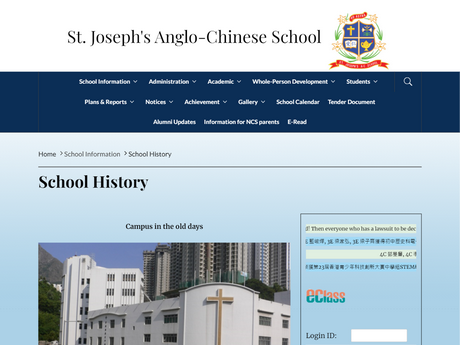 Website Screenshot of St. Joseph's Anglo-Chinese School