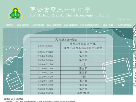 Website Screenshot of SKH Holy Trinity Church Secondary School
