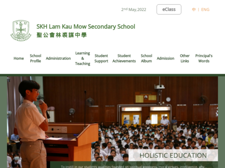 Website Screenshot of SKH Lam Kau Mow Secondary School