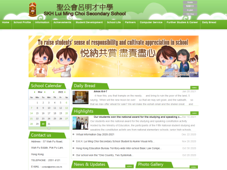 Website Screenshot of SKH Lui Ming Choi Secondary School
