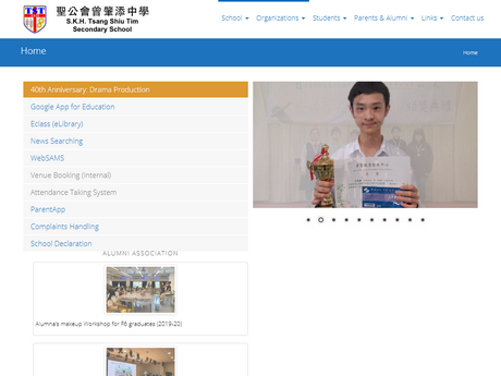 Website Screenshot of SKH Tsang Shiu Tim Secondary School