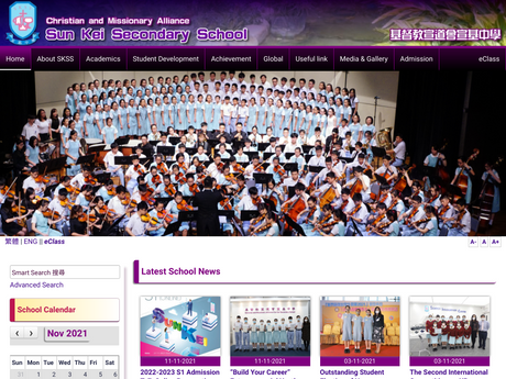 Website Screenshot of Christian and Missionary Alliance Sun Kei Secondary School