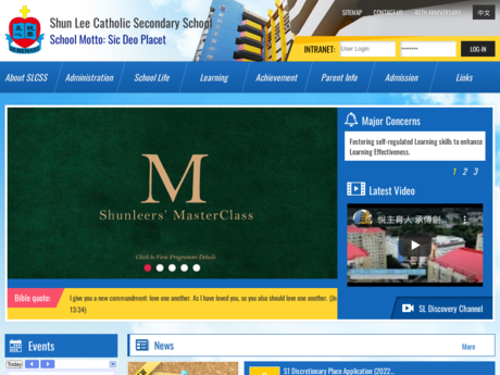 Website Screenshot of Shun Lee Catholic Secondary School