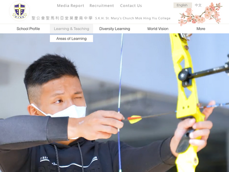 Website Screenshot of SKH St Mary's Church Mok Hing Yiu College