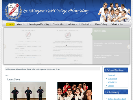Website Screenshot of St. Margaret's Girls' College, Hong Kong