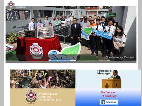 Website Screenshot of St. Paul's College