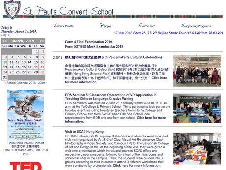 Website Screenshot of St. Paul's Convent School