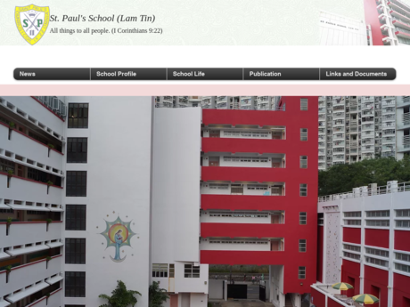 Website Screenshot of St. Paul's School (Lam Tin)