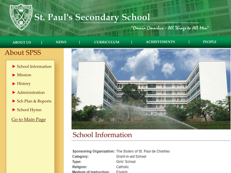 Website Screenshot of St Paul's Secondary School