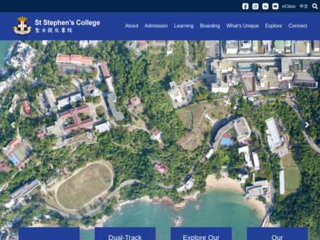Website Screenshot of St. Stephen's College