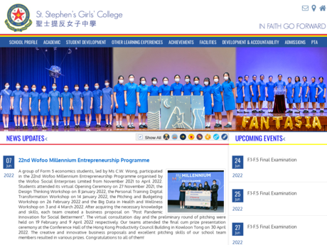 Website Screenshot of St. Stephen's Girls' College