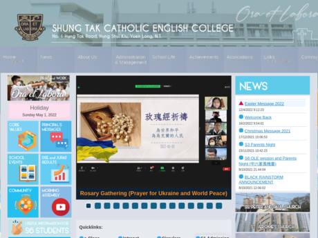 Website Screenshot of Shung Tak Catholic English College
