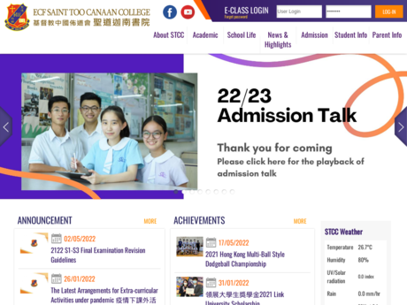 Website Screenshot of ECF Saint Too Canaan College