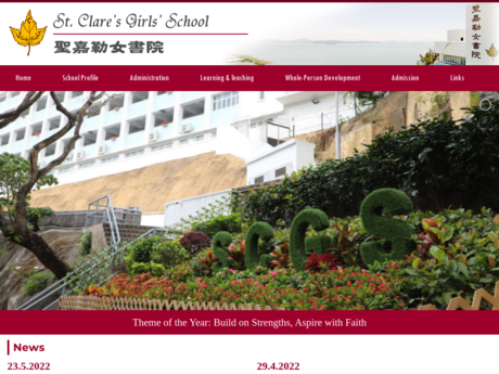 Website Screenshot of St. Clare's Girls' School