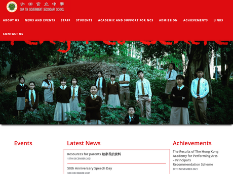 Website Screenshot of Sha Tin Government Secondary School