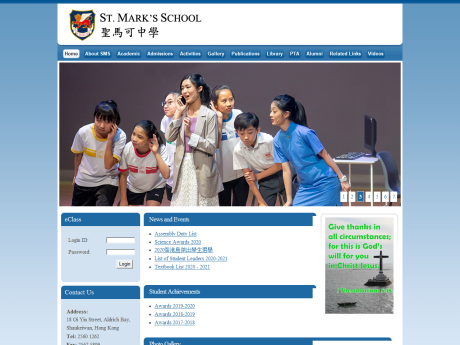Website Screenshot of St. Mark's School