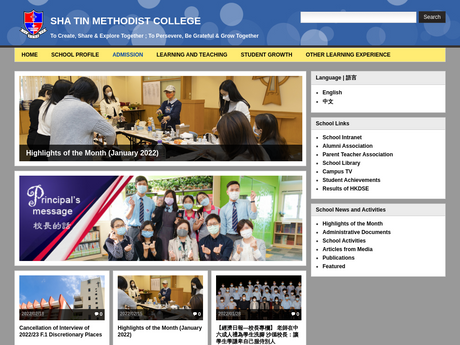 Website Screenshot of Sha Tin Methodist College