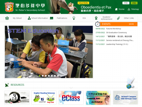 Website Screenshot of St. Peter's Secondary School