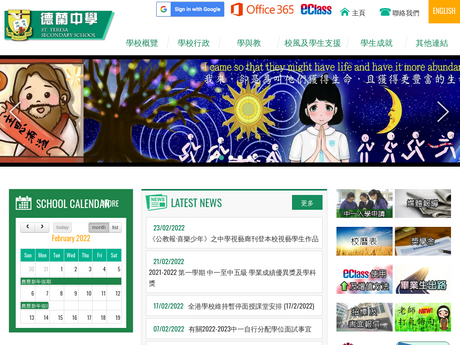 Website Screenshot of St. Teresa Secondary School