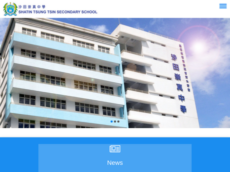 Website Screenshot of Shatin Tsung Tsin Secondary School