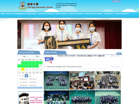 Website Screenshot of Tak Nga Secondary School